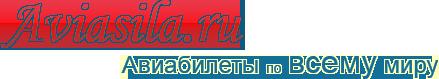 Бронирование авиабилетов Aviav TM (Cofrance SARL)